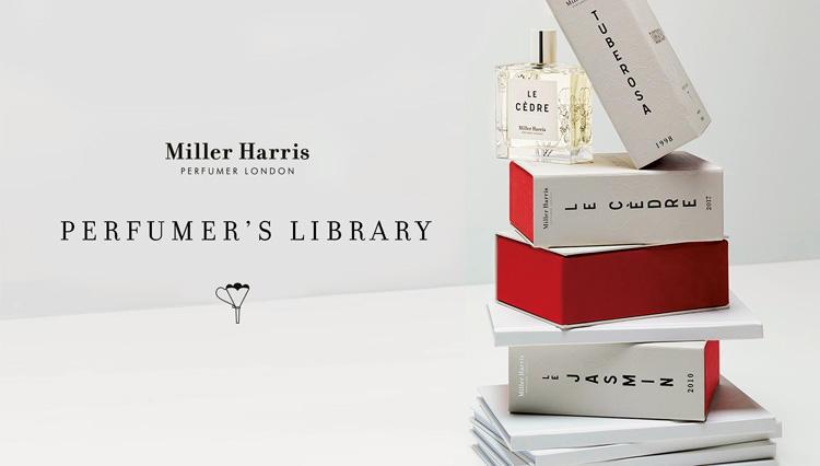 最上位の香り! ミラー ハリスの【パフューマーズ ライブラリー コレクション】