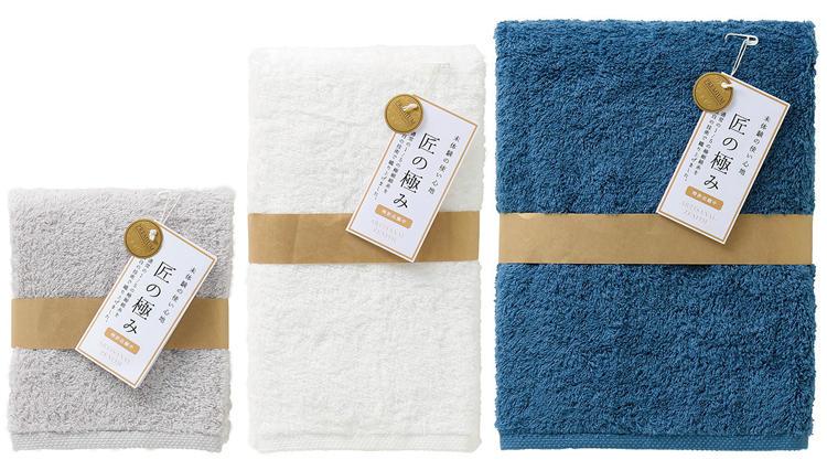 フツウのタオルの5分の1という極細綿糸を使った最高の肌触り「匠の極み」とは?