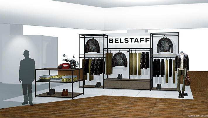英国ブランド「ベルスタッフ」の新店舗が大阪エリアに待望の初登場!