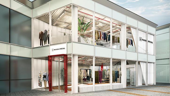 新ファッションブランド「メゾンスペシャル青山フラッグシップショップ」が誕生【ひと言ニュース】