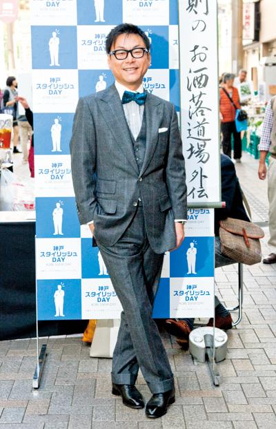 藤本雅丈さん