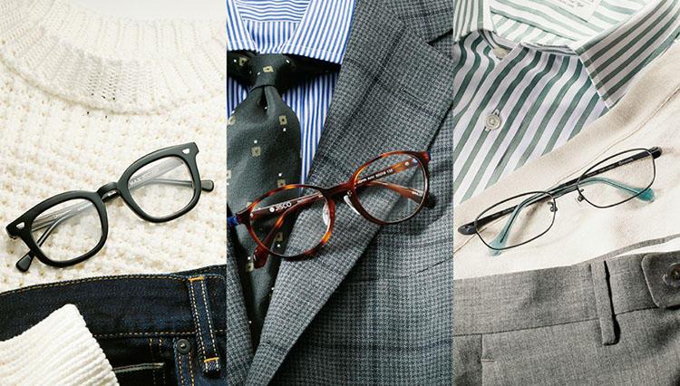 大人のメガネフレーム三大定番、あなたに似合うのはどのタイプ?