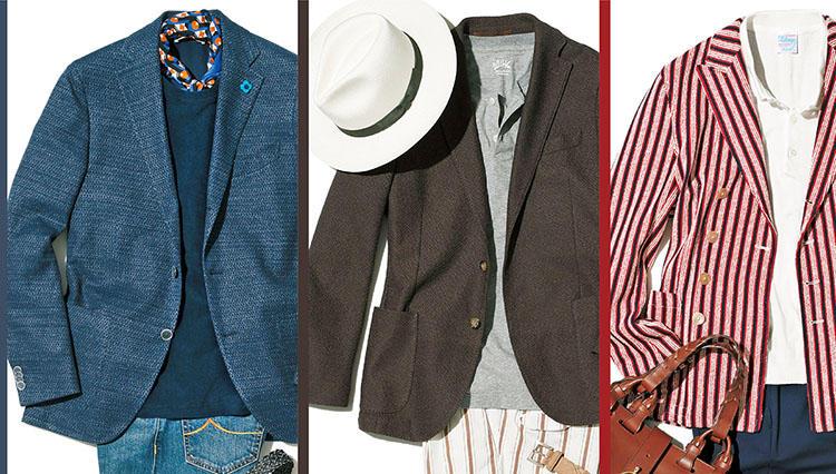 休日ジャケットの印象を変える「褒められる配色」を覚えよう!