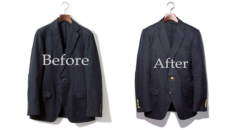 簡単お直しで昔のジャケット&シャツをもう一度活用する【男磨きのHow much?】