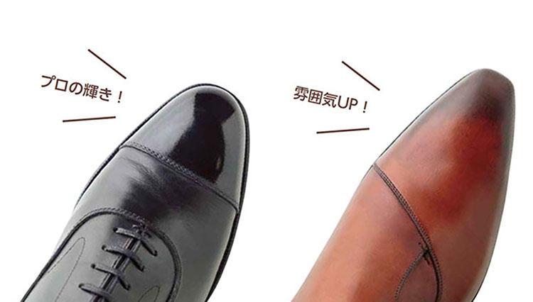 靴の「完璧メンテ」+α! 鏡面磨きとアンティーク仕上げで愛用靴を彩る