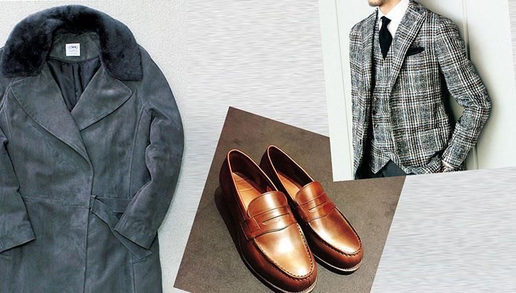 秋冬買物計画、ファッションのプロ17人はコレを買う!