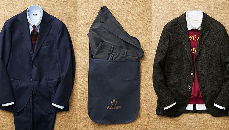 サンタニエッロのスーツ&ジャケット、【仕事/出張/休日】どのタイプが買い?