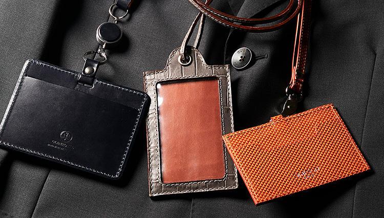 仕事用の【IDカードケース】、革モノに買い替えたほうが得な理由