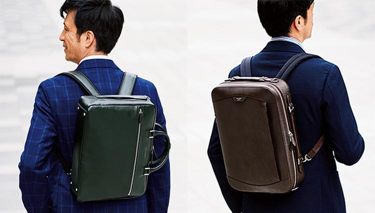 「背負える仕事鞄」はフルレザー製が一番きちんと見える!