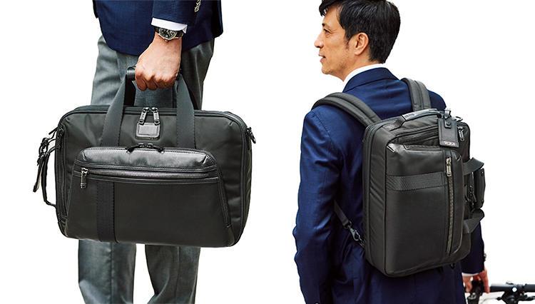 背負える仕事鞄、万能型は「まずTUMI(トゥミ)から」探すべし