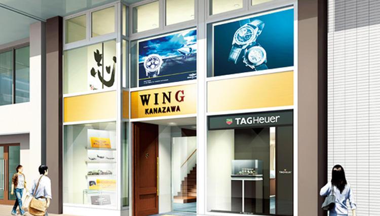 腕時計専門店のウイング金沢店 金沢市に新規移転オープン