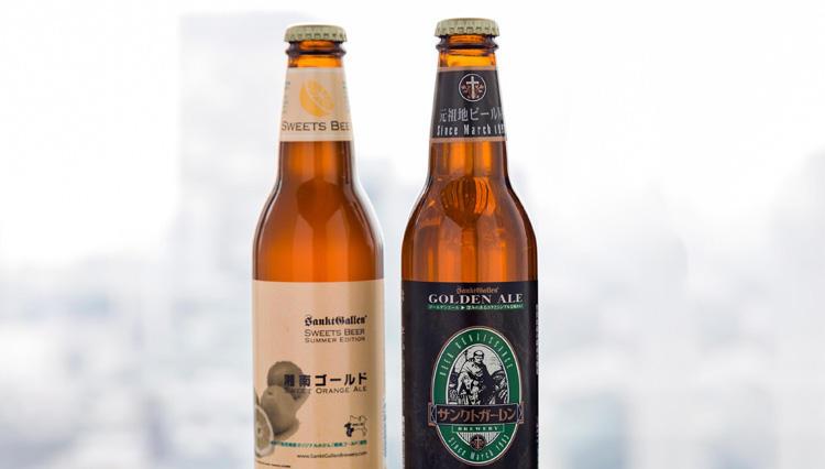クラフトビール「サンクトガーレン」をホテルメトロポリタン丸の内で限定販売開始