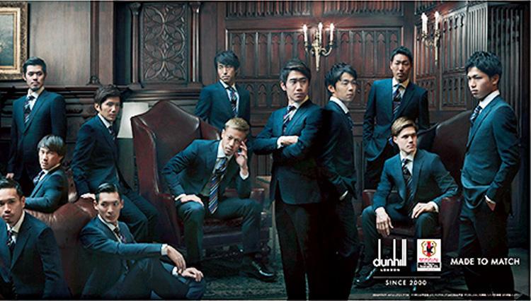 2016年サッカー日本代表公式スーツを全国のダンヒルブティックにて受注開始