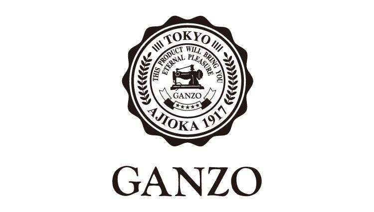 GANZOの新たな旗艦店が六本木ヒルズに誕生