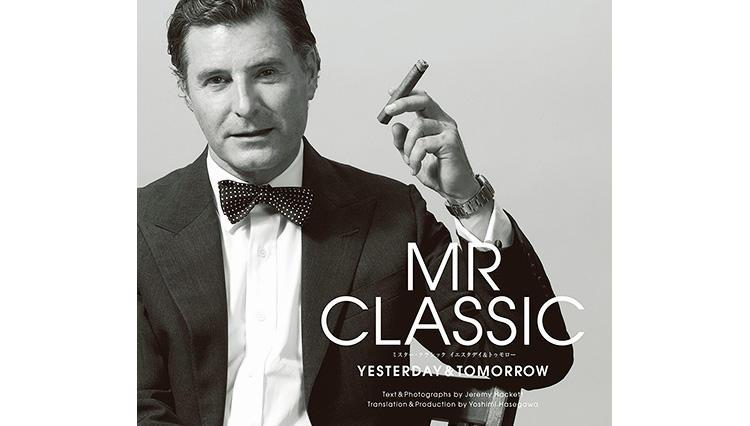 ジェレミー・ハケット氏のフォトエッセイブック『MR CLASSIC YESTERDAY & TOMORROW』が発刊!