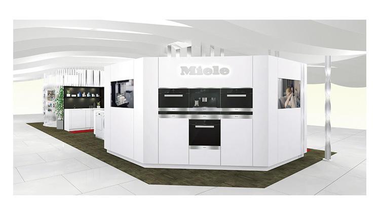 ミーレの家電が揃う住空間を体感できる! 限定ストア「Mieleのある豊かな暮らし」