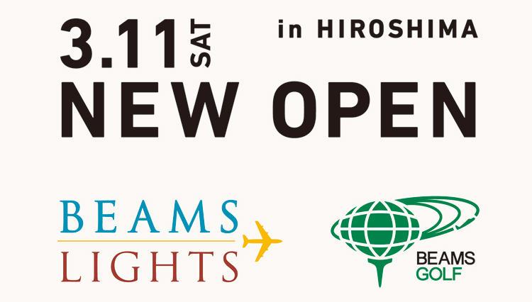 ビームス ライツ&ビームス ゴルフが広島に同時オープン