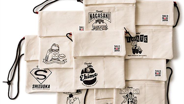 おめでとう! 兄弟誌『Begin』創刊30周年記念「47都道府県ご当地サコッシュ付きビギン」が凄い!