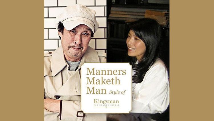 代官山 蔦屋書店で青柳師範代、長谷川喜美さんのトークイベントが決定!「キングスマンに学ぶ英国スタイルとは」