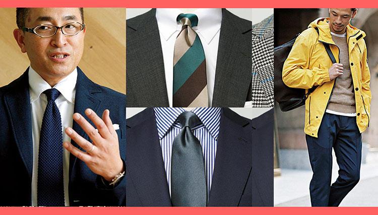 新年度のスタート、まずはスーツ姿の胸元を見直そう!【人気記事ランキング】