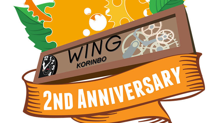 金沢の名時計店「WING 香林坊店2周年祭」開催中!