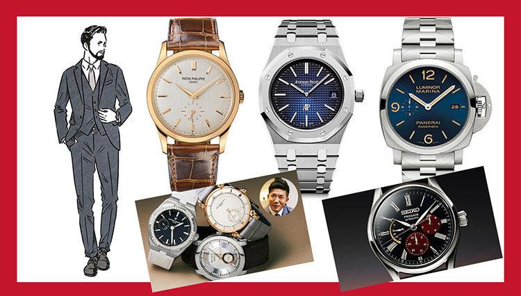 ビジネスマンは腕時計を戦略的に選ぶべし!【人気記事TOP5】