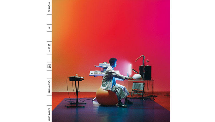 【今月の音楽】トロ・イ・モワ〜元祖チルウェイブの、ノスタルジックなシンセポップミュージック