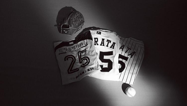 """男・村田修一「プロ野球""""現役""""から、人生のネクストステージへ進む男の話とスーツ」"""