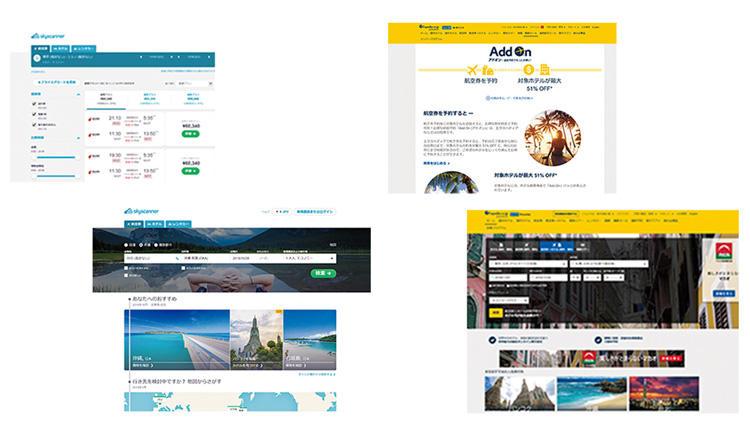 旅のスペシャリストが推す「使える検索&予約サイト」はこの2つ【得する旅のヌケ道#9】
