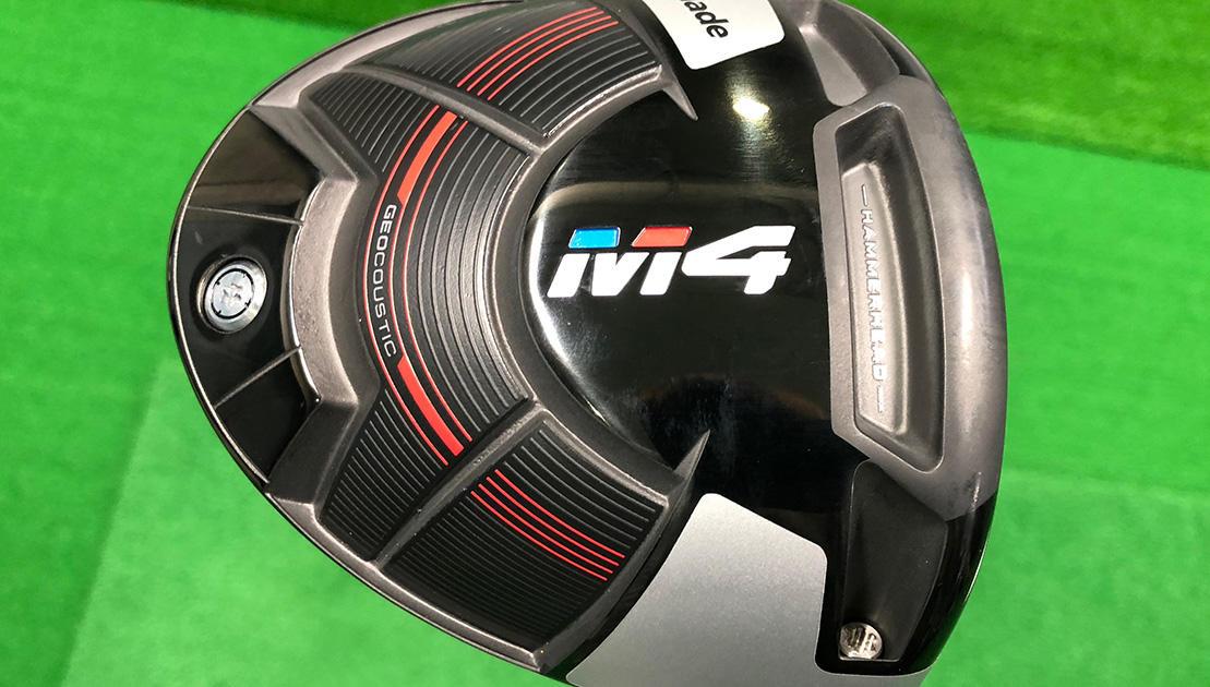 「チーピンやスライスの曲がりを軽減してくれる」テーラーメイド M4 ドライバー【プロ&アマの最新ゴルフクラブ試打レビュー vol.7】