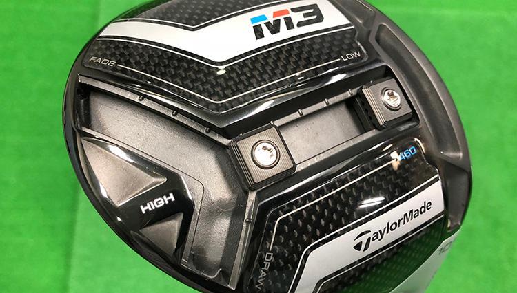 「曲がりを抑える新設計と弾道調整機能を搭載」テーラーメイド M3 460 ドライバー【プロ&アマの最新ゴルフクラブ試打レビュー vol.8】