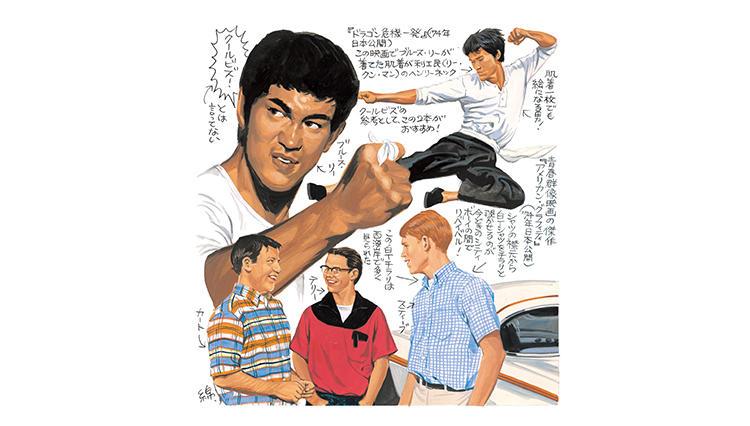 綿谷寛画伯の男の嗜みシネモード#1「見えても素敵な男の肌着姿とは?」