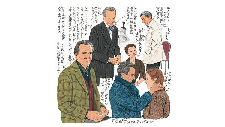 綿谷寛画伯の男の嗜みシネモード#3「アンダーソン&シェパードの優美」