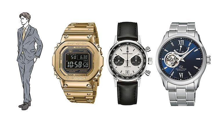 """あなたが""""若手のホープ""""なら、腕にすべきはどんな時計?"""
