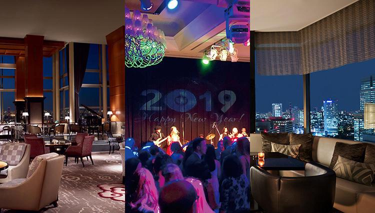 【平成ラストの年越し】は、「一流ホテルのカウントダウンイベント」で盛り上がろう!