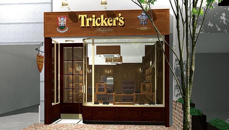 「トリッカーズ 青山店」が青山・骨董通りにオープン【ひと言ニュース】