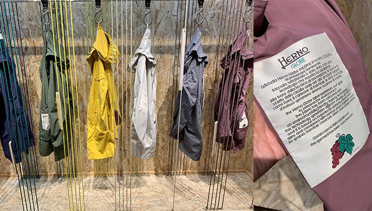 「地球環境に優しい服」が増えてきた!【Pitti 96レポート#07】