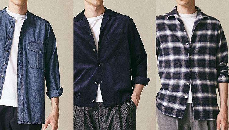 羽織るだけでお洒落に見える「大人カジュアルシャツ」3種はコレ!