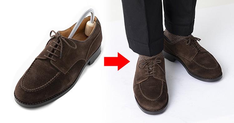 <p><strong>【7位】<br /> 「靴紐の通し方」を変えるだけで、印象が変わるってホント!?</strong><br /><a href=