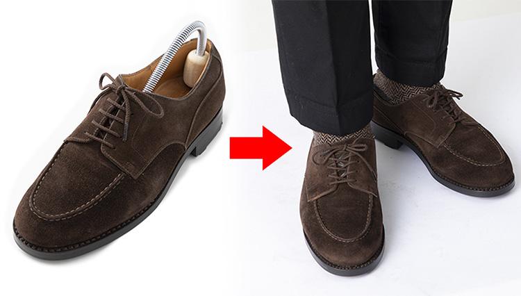 「靴紐の通し方」を変えるだけで、印象が変わるってホント!?