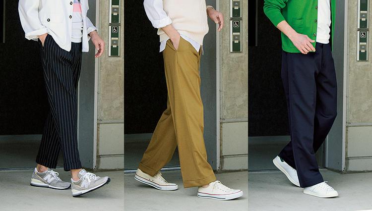 スタンスミス、ニューバランス、コンバース…超定番スニーカーをどう履きこなす?