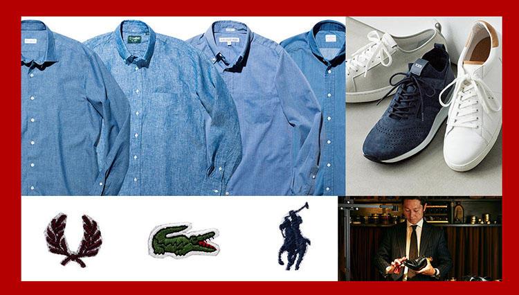 """シャンブレーシャツ、ポロシャツ、夏に向けて効率よく""""買い足し""""を【人気記事TOP3】"""