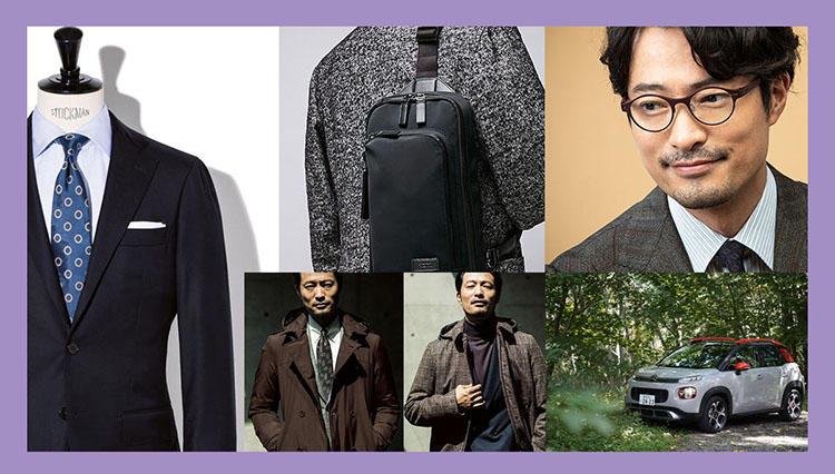 ワンショルダーバッグにオーダースーツ、物欲の秋到来!【人気記事TOP3】