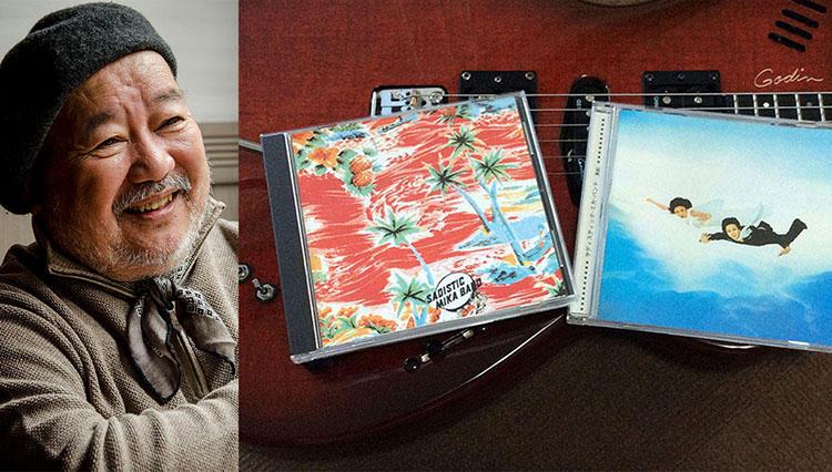 歌い継がれる名曲【ロングインタビュー】作詞家・松山猛とその時代#8 最終回