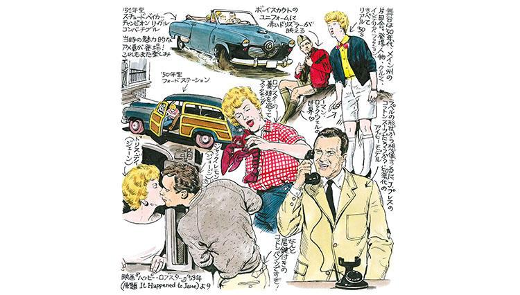 綿谷寛画伯の男の嗜みシネモード#12「アメリカ東部の気取らない日常」