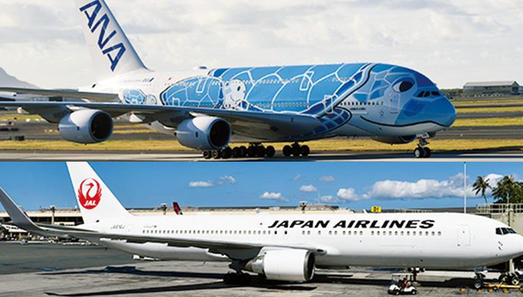 マイルで取れるハワイ便の特典航空券が増加中。ルール変更も【得する旅のヌケ道#15】