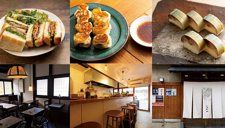 知る人ぞ知る京都のうまい店。旦那衆にお気に入りの一皿を聞いてみた