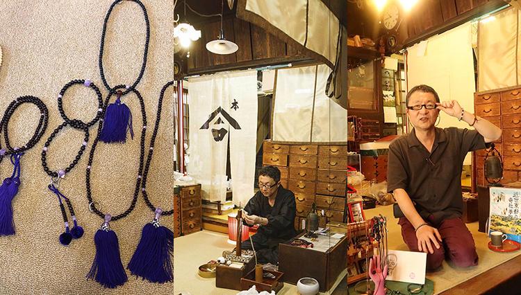 """京都の気鋭のホテル【ENSO ANGO】に泊まって""""大人の社会科見学""""を体験"""