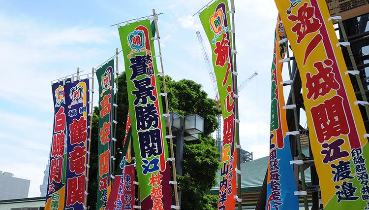 大相撲7月場所・新入幕を果たした千賀ノ浦部屋の貴源治に注目!