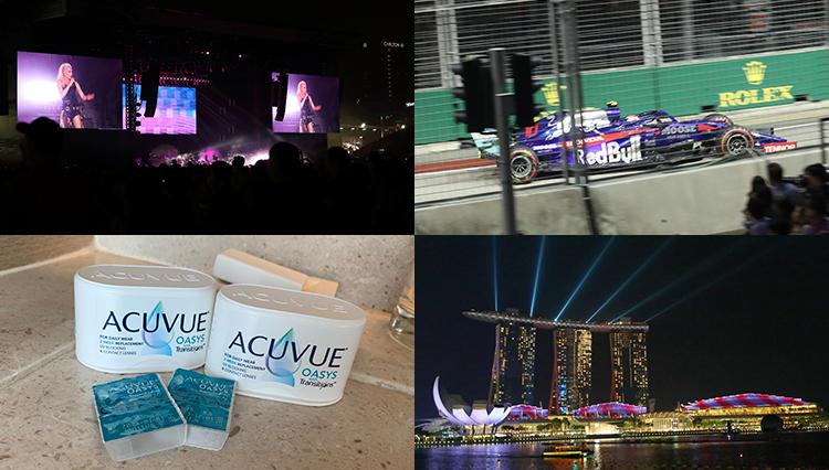 世界初の「調光機能付きコンタクトレンズ」を求めて、シンガポールまで行ってきた!